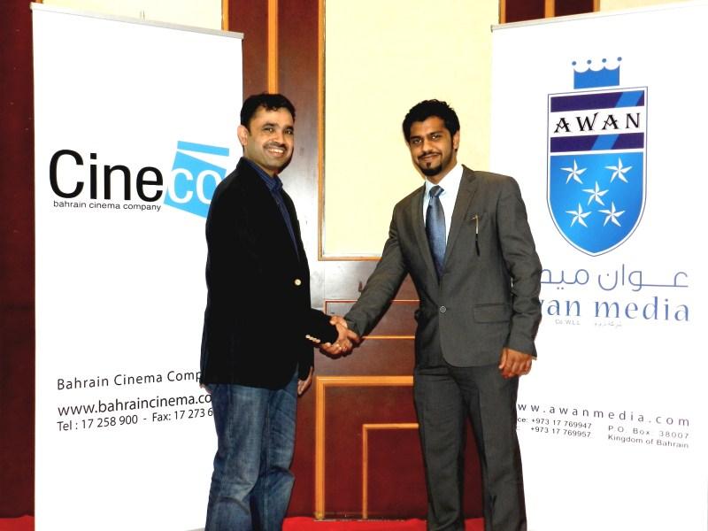 News & Events   Awan Group of Companies ®